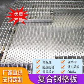 镀锌钢格板、格栅板、钢格栅,尚佳保质保量、交货及时
