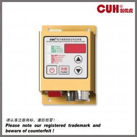 CUH创优虎SDVC20-S 数字调压振动送料控制器