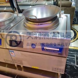 LIZEli彩商用电cixiao炒炉15KW 饭店凹面电灶台食堂大锅灶电炒炉