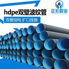 新品HDEP双壁波纹管国标PE波纹管正宏埋地下水波纹管300 400