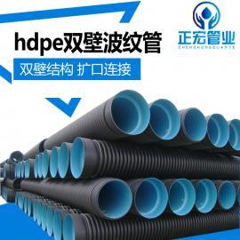 采购国标双壁波纹管农田灌溉大口径 波纹管正宏PE排水波纹管