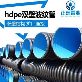 HDPE大口径双壁波纹管埋地PE排污排水管规格齐全钢带波纹管