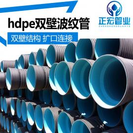 自产自销大口径钢带波纹管正宏国标hdpe双避波纹管埋地PE排污管