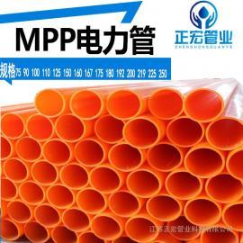 全国MPP直埋高压电力管埋地MPP开挖电力管全新料MPP非开挖管