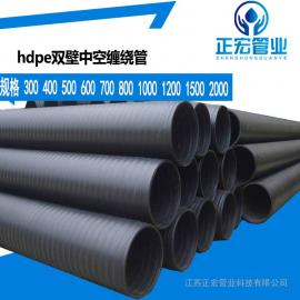 优质hdpe中空缠绕管市政工程pe缠绕管300埋地排污双壁缠绕管