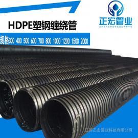 国标钢带波纹管优质hdpe钢带管300 400 500 600埋地排污排水管