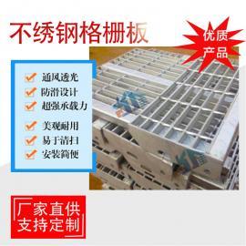 电厂格栅板、格栅板、钢格栅、尚佳*制作,保质保量