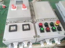 新款防爆配电箱铝合金材质证书齐全