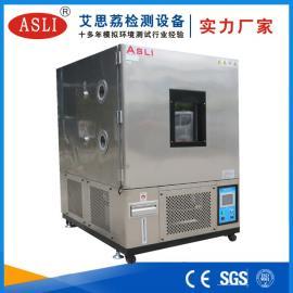 恒温恒湿试验机装置