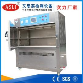 UV氙灯耐气候老化检测箱的作用