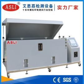 艾思荔复合式盐雾腐蚀试验箱操作
