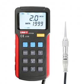 UNI-T优利德UT315A分体式测振仪
