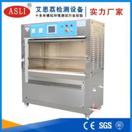 连接器紫外线老化试验箱
