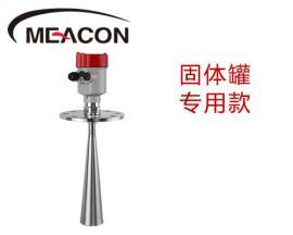MIK-RD903/905 雷达液位计 固体罐专用款