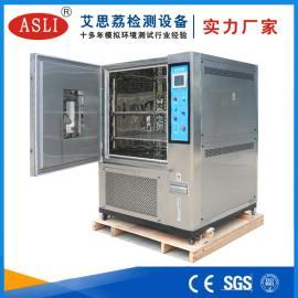 艾思荔仪器电容快速温变试验箱F-TH-150A