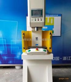jingmishu控油压机液压机压装机fei标定制