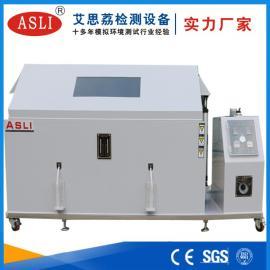 ASLI通标温湿度盐雾复合式测试设备