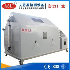 ASLI光伏组件盐雾腐蚀试验箱品牌厂