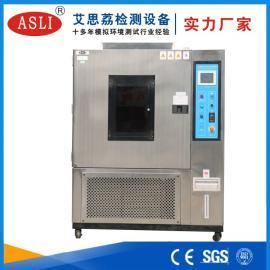 ASLI塑料薄膜用氙灯老化试验箱