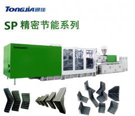 塑料bao角sheng产机械/sheng产注塑机