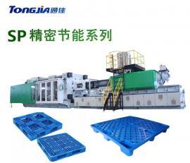 专用塑料托盘生产机器/生产机械/注塑机