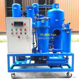 通瑞提高机床润滑液压系统中机械油清洁度的脱水过滤专用净油机ZJD-10
