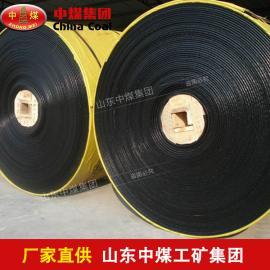 橡胶输送带,橡胶输送带报价低,橡胶输送带畅销