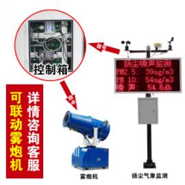 建筑工地扬尘噪声实时在线监测系统噪声PM2.5环境检测仪噪音监测