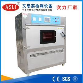 散热器紫外老化试验机