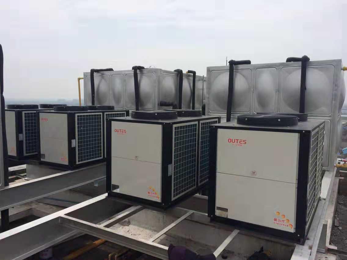 中广欧特斯空气能热水器KFXRS-45II