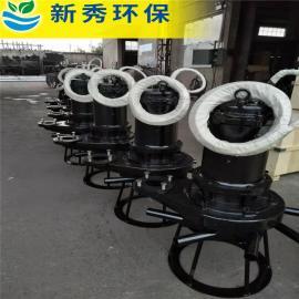 氧化塘曝气机