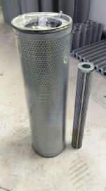 油水分离滤芯液压油滤芯HC2216FKP6H HC2216FKN6H