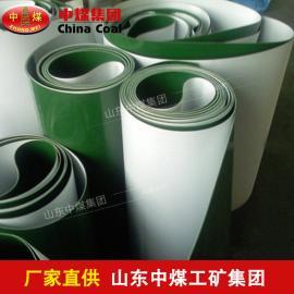 PVC环形平面输送带,平面输送带质量优