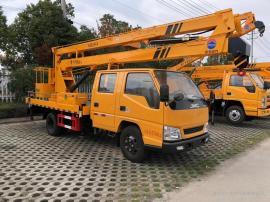 16米yuanlin修剪高空车