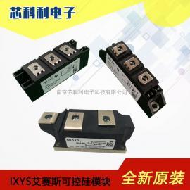 MCO50-12IO1 MCO50-16IO1现货全新原装德国IXYS艾赛斯可控硅模块