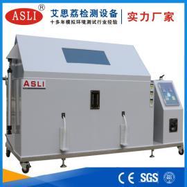 LCD盐雾试验机