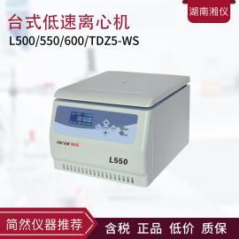 湘仪L600台式低速大容量离心机