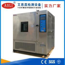 三箱式高低温实验箱结构