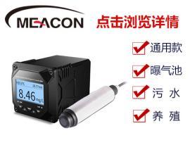 MIK-DY2900工业在线荧光法溶解氧仪