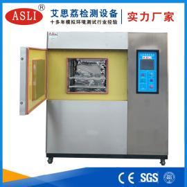 冷热冲击快速温变试验箱规格