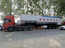 30立方15吨饲料厂运输车制造厂