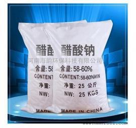 污水处理厂用那种乙酸钠,醋酸钠标准投加量