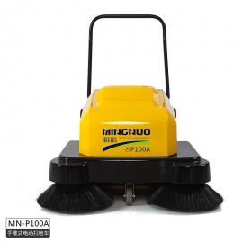明诺手推式电瓶充电物业保洁用扫地机MN-P100A