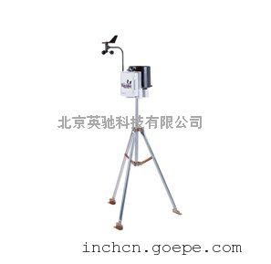 WatchDog 2900ET自动气象站