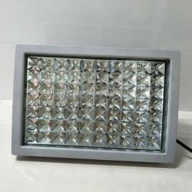 言泉电气BAD97-80W大功率LED防爆防腐投光灯
