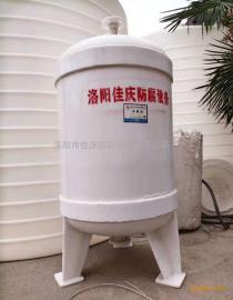 定制0.1-5m3塑料真空计量罐�PP计量罐�负压罐