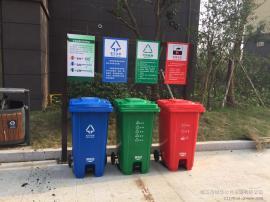 生活垃圾宣传栏-小区物业垃圾分类亭