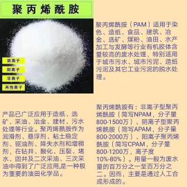 阴离子聚丙烯酰胺与聚合氯化铝的使用比例