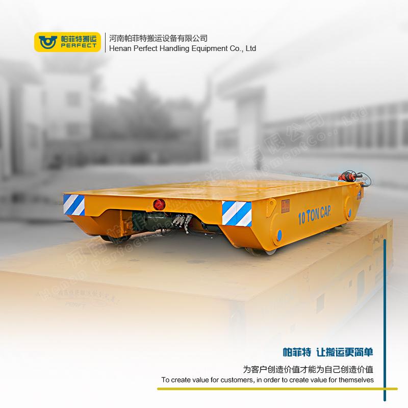 钢包车平板车 电动轨道平车 20t轨道平板搬运车