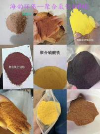 聚合氯化铝与聚合硅酸铝铁的使用方法*聚合双酸铝铁